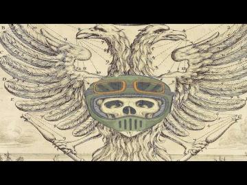 Главный символ Единой Допотопной цивилизации
