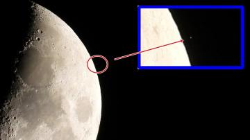 Возле Луны заметили три НЛО
