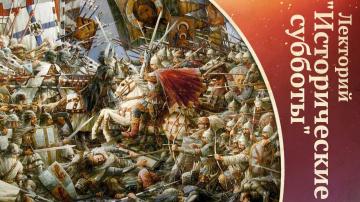 Две битвы Александра Невского: Битва на реке Неве и на Чудском озере
