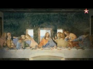 Код Да Винчи: последняя тайна Иисуса. Улика из прошлого