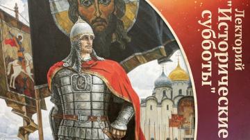 Военные и дипломатические битвы Александра Невского