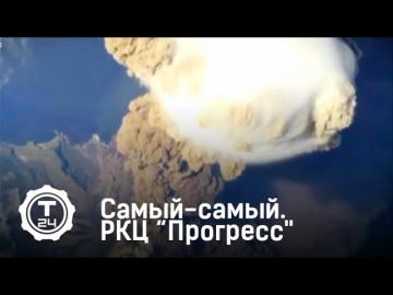 """Ракетно-космический центр """"Прогресс"""". Самый-самый"""