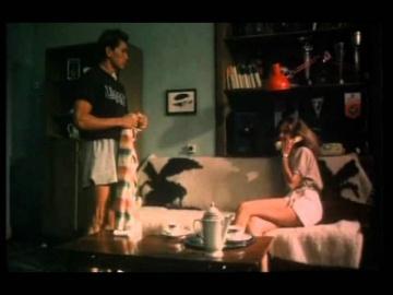 Экстрасенс (1992)
