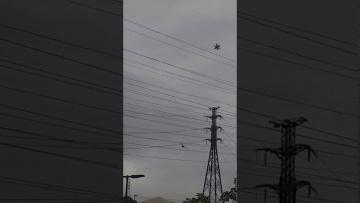 НЛО-колючка над Рио-де-Жанейро