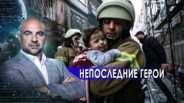 """Непоследние герои. """"Как устроен мир"""" с Тимофеем Баженовым. (04.06.2021)"""