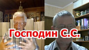 """Валентин Катасонов: есть вещи пострашнее, чем кризис и """"ковид"""""""