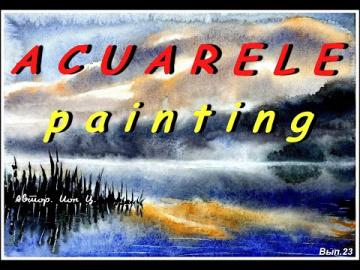 Acuarele painting. Вып.23