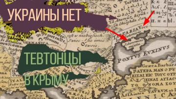 Карты Хензеля. Алфавит скифов . Карты языков и народов