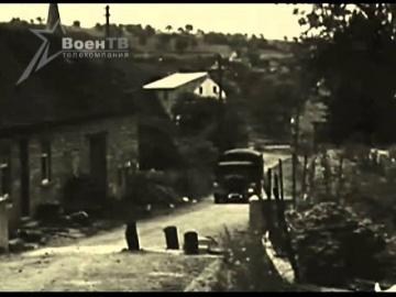 Граница. Часть 12. Вторая мировая война.