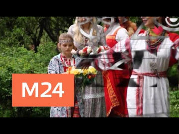 Магия народов России. Раскрывая мистические тайны