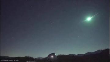 Метеорит в Японии