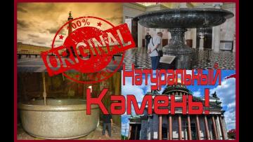 Альтернативная история Санкт-Петербурга. Начинаем всё по новой!