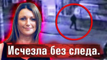Странный человек ходил ночью вокруг дома пропавшей женщины. Загадочное исчезновение Claudia Lawrence
