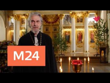 Тайны и загадки храмов Москвы. Раскрывая мистические тайны