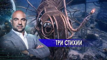 """Три стихии.  """"Как устроен мир"""" с Тимофеем Баженовым. (18.06.2021)"""