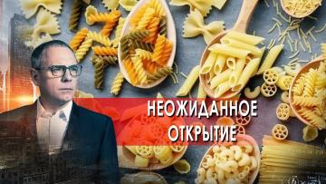 Неожиданное открытие. Самые шокирующие гипотезы с Игорем Прокопенко (27.05.2021)