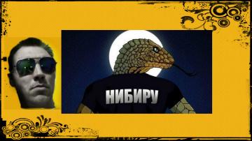 Рептилоиды Миф или реальность (все части )