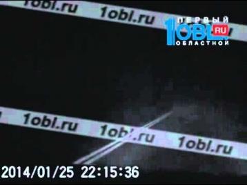 На видеорегистратор засняли привидение (Кыштым, Челябинская область)