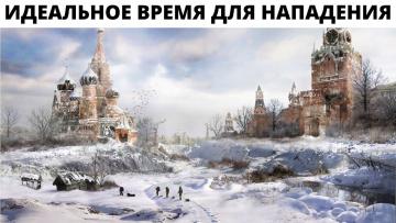 Захваты Руси после потопов, о которых молчат историки