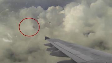 НЛО в облаках над Китаем