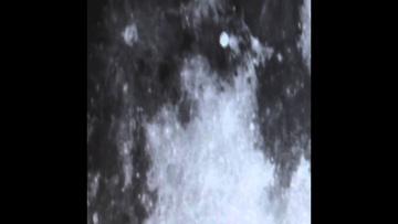 НЛО над Луной