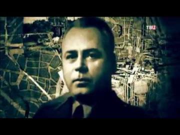 Нить тайной войны. Московская паутина